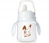 PHILIPS AVENT Trinkfläschchen Hase (125 ml) - 0 Monate und älter