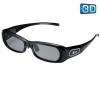 LG Aktiv-3D-Brille AG-S250