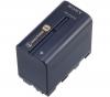 SONY Akku NP-F970  für den/die Camcorder FX1